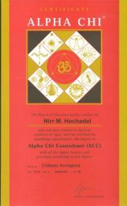 ALPHA Chi Consultant